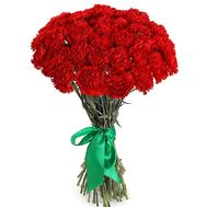 Bouquet to the man from carnations - flowers and bouquets on roza.kharkov.ua