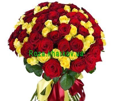 """""""101 красная и желтая розы"""" в интернет-магазине цветов roza.kharkov.ua"""
