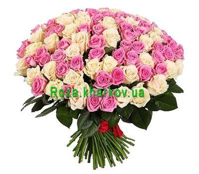 """""""Букет из 151 розы"""" в интернет-магазине цветов roza.kharkov.ua"""