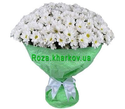 """Bouquet of chrysanthemums"" in the online flower shop roza.kharkov.ua"