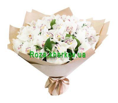 """""""Эксклюзивный букет орхидей"""" в интернет-магазине цветов roza.kharkov.ua"""