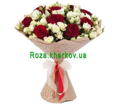 """""""Необычайно красивый букет роз"""" в интернет-магазине цветов roza.kharkov.ua"""