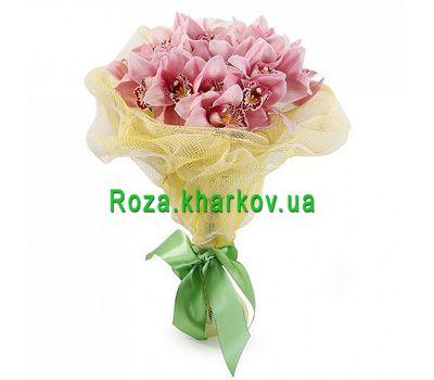 """Розовые орхидеи в букете"" в интернет-магазине цветов roza.kharkov.ua"