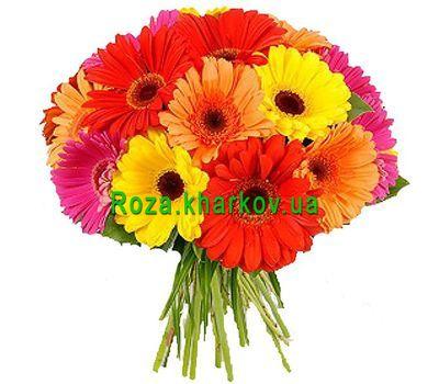 """Bouquet of gerberas"" in the online flower shop roza.kharkov.ua"