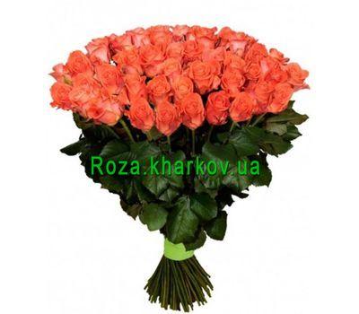 """101 оранжевая роза"" в интернет-магазине цветов roza.kharkov.ua"