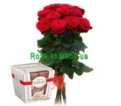 """""""11 роз и рафаэлло"""" в интернет-магазине цветов roza.kharkov.ua"""