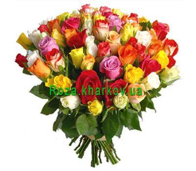 """""""75 роз"""" в интернет-магазине цветов roza.kharkov.ua"""