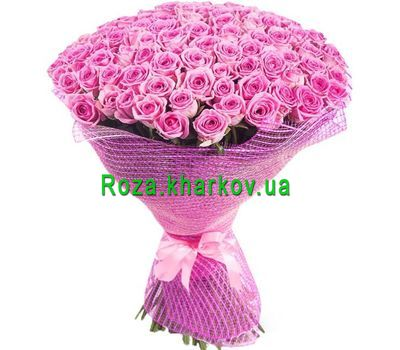 """Large bouquet of pink roses"" in the online flower shop roza.kharkov.ua"