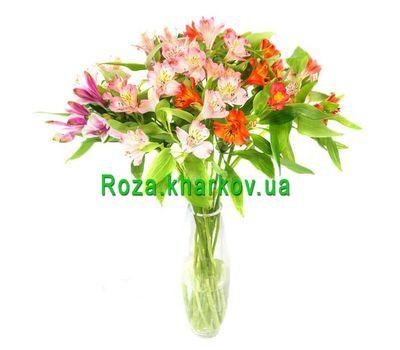 """Bouquet of 11 alstromeries"" in the online flower shop roza.kharkov.ua"