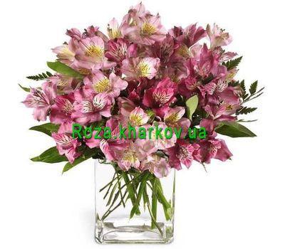 """Bouquet of 25 pink alstromeries"" in the online flower shop roza.kharkov.ua"