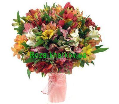 """Bouquet of 51 alstroemerias"" in the online flower shop roza.kharkov.ua"