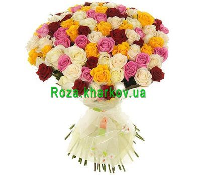 """Bouquet of 75 roses"" in the online flower shop roza.kharkov.ua"