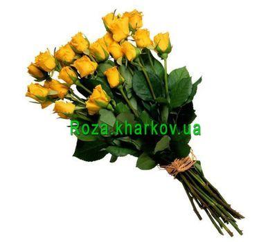 """""""Букет из импортных роз"""" в интернет-магазине цветов roza.kharkov.ua"""