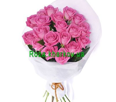 """Bouquet of pink roses"" in the online flower shop roza.kharkov.ua"