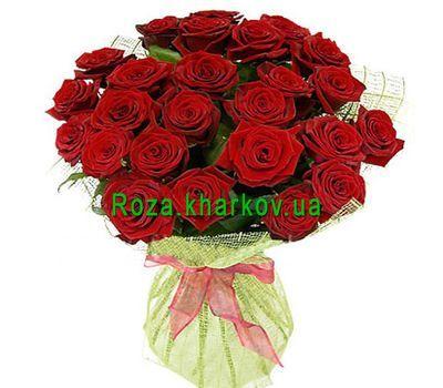 """""""Букет красных роз"""" в интернет-магазине цветов roza.kharkov.ua"""