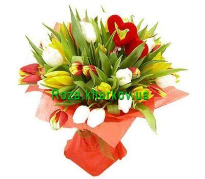 """Bouquet of Tulips"" in the online flower shop roza.kharkov.ua"
