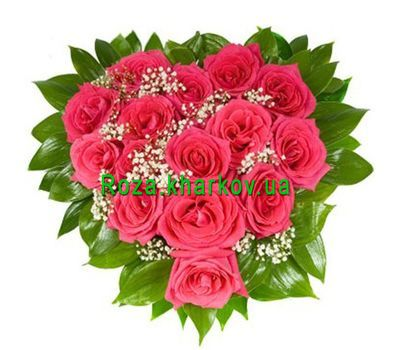 """Flower heart"" in the online flower shop roza.kharkov.ua"