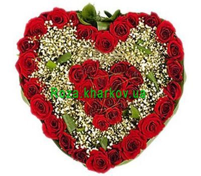 """Flowers heart"" in the online flower shop roza.kharkov.ua"
