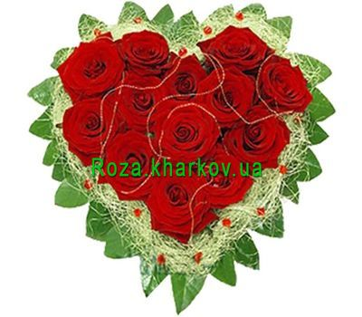 """Flowers in the form of heart"" in the online flower shop roza.kharkov.ua"