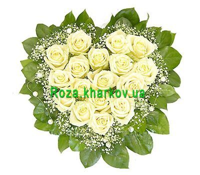 """""""Flowers in the form of heart"""" in the online flower shop roza.kharkov.ua"""