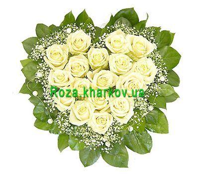 """""""Цветы в форме сердца"""" в интернет-магазине цветов roza.kharkov.ua"""