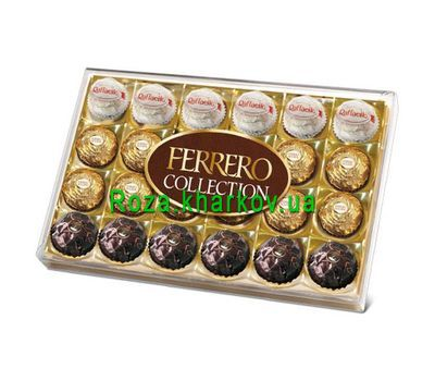 """Candy Ferrero Collection"" in the online flower shop roza.kharkov.ua"