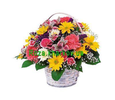 """Basket of chrysanthemum flowers"" in the online flower shop roza.kharkov.ua"