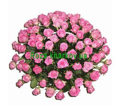 """""""Basket of roses"""" in the online flower shop roza.kharkov.ua"""
