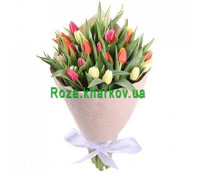 """Buy tulips"" in the online flower shop roza.kharkov.ua"