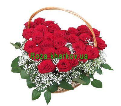 """""""Сердце цветов"""" в интернет-магазине цветов roza.kharkov.ua"""
