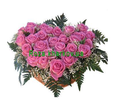 """Heart of flowers"" in the online flower shop roza.kharkov.ua"