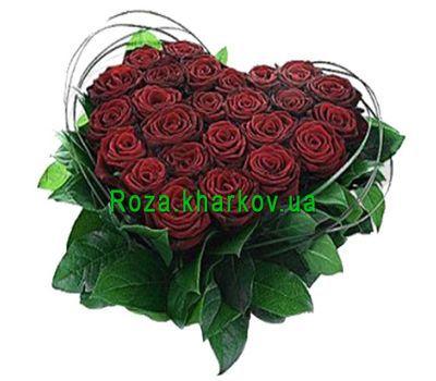 """""""Сердце из цветов"""" в интернет-магазине цветов roza.kharkov.ua"""