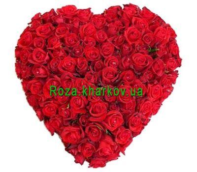 """""""Сердце из роз"""" в интернет-магазине цветов roza.kharkov.ua"""