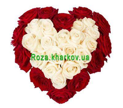 """Heart of roses"" in the online flower shop roza.kharkov.ua"