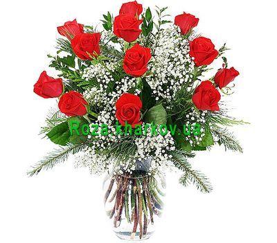 """""""Winter bouquet of flowers"""" in the online flower shop roza.kharkov.ua"""