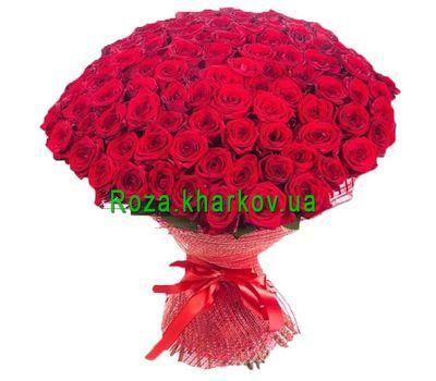 """""""Купить 101 розу"""" в интернет-магазине цветов roza.kharkov.ua"""